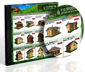 110 проектов деревянных бань
