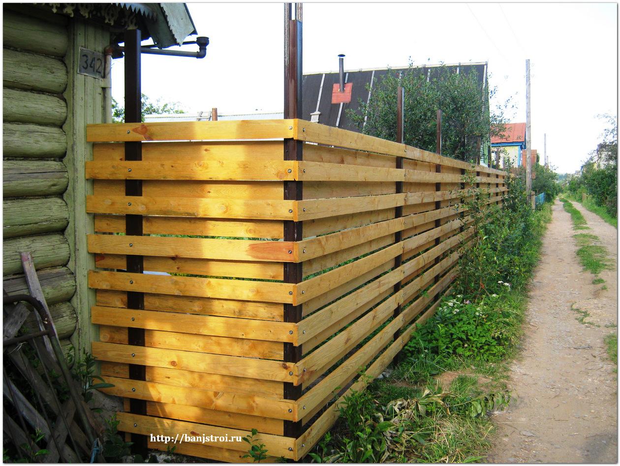 Забор из обрезных досок своими руками фото