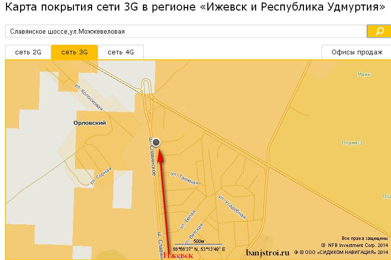 Карта покрытия 3g Билайн