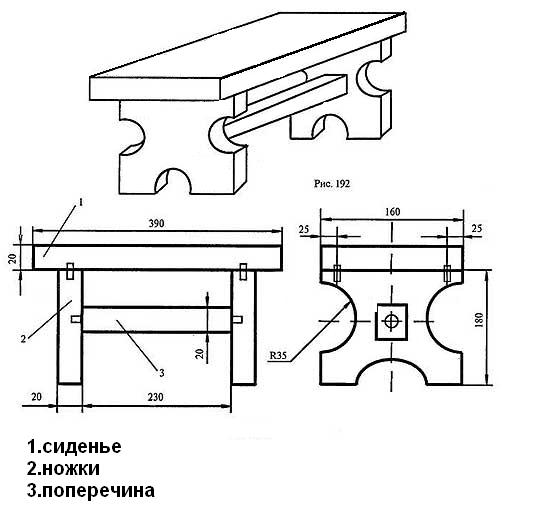 Чертеж скамейки для дачи своими руками чертежи фото
